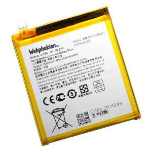 Pin Asus Zenfone Live ZB501KL (C11P1601) - 2650mAh