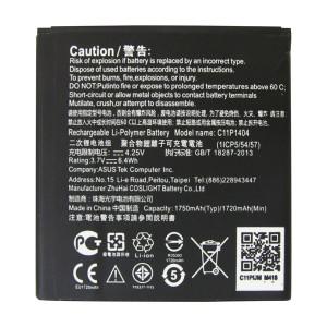 Pin Asus Zenfone 4.5 (A450) - 1750mAh