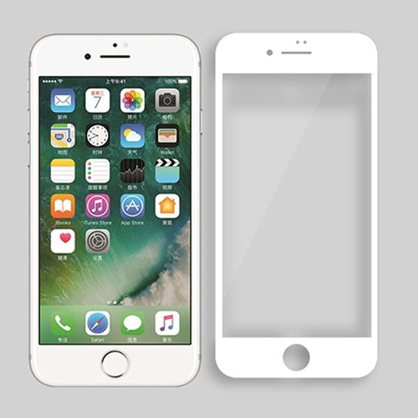 Miếng dán kính cường lực iPhone 7 Full LCD 9H (trắng)