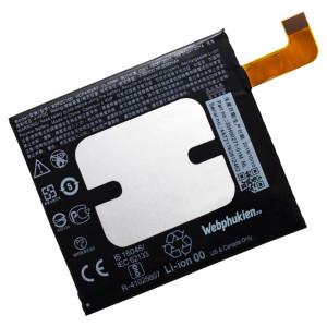 Pin HTC U11 B2PZC100 3000mAh Original Battery