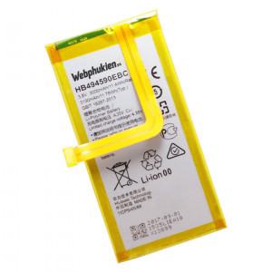 Pin Huawei Honor 7 G620 G628 PLK-AL10 HB494590EBC - 3100mAh Original Battery