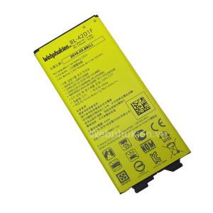 Pin LG G5 (BL-42D1F) - 2800mAh Original Battery