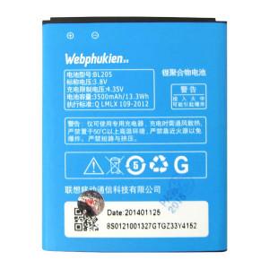 Pin Lenovo P770 (BL205) - 3500mAh Original Battery