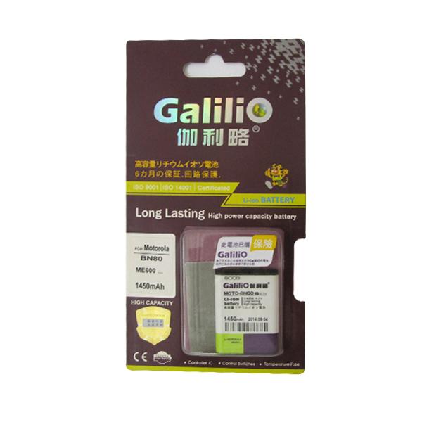 Pin Galilio Motorola BN80 - 1450mAh (Blackflip ME600/ MB300/ ME300/ MT810/ XT806)