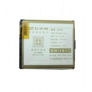 Pin Motorola BP6X - 1280mAh (XT701/ ME501)