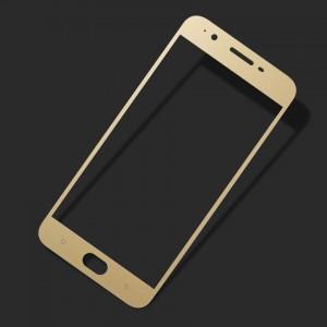 Miếng dán cường lực Oppo F1S / A59 Full màn hình (Vàng)