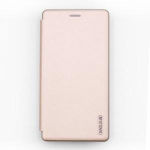 Bao da Samsung Galaxy A9 Pro hiệu Baolilai (Vàng)