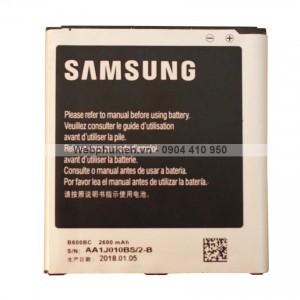 Pin Samsung Galaxy Mega 5.8 i9150 (B600BC) - 2600mAh Original Battery