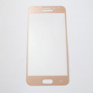 Miếng dán cường lực Samsung Galaxy J5 Prime Full màn hình (Hồng)