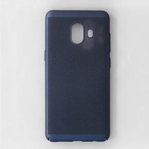 Ốp lưng lưới Samsung Galaxy C10 chống nóng (Xanh)