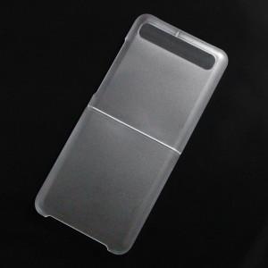 Ốp lưng nhựa cứng Samsung Galaxy Z Flip nhám trong