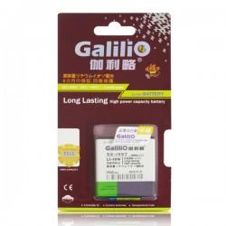 Pin Samsung I997 Infuse 4G - 1500mAh hiệu Galilio