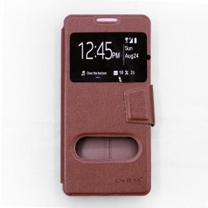 Bao da Sony Xperia XA F3116 hiệu OnJess (Nâu) - Case dẻo