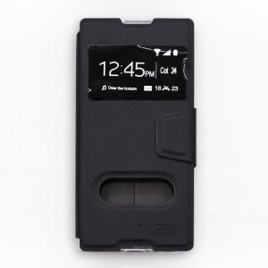 Bao da Sony Xperia XA1 hiệu OnJess (Đen) - Case dẻo