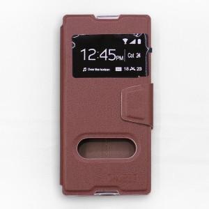 Bao da Sony Xperia XA1 hiệu OnJess (Nâu) - Case dẻo