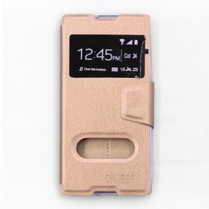 Bao da Sony Xperia XA1 hiệu OnJess (Vàng) - Case dẻo