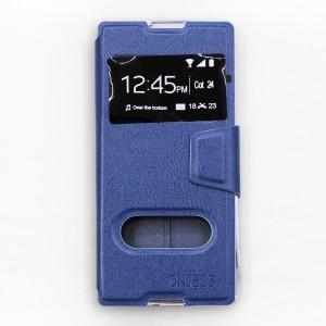 Bao da Sony Xperia XA1 hiệu OnJess (Xanh) - Case dẻo