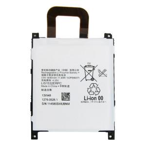 Pin Sony Xperia Z1S Xách tay Mỹ T-Mobile chính hãng (Model: LIS1532ERPC)