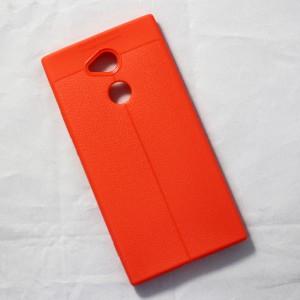 Ốp lưng Sony Xperia XA2 Ultra Auto Focus vân da (Cam)