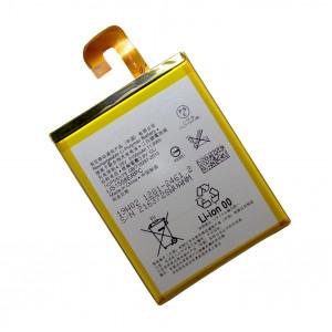 Pin Sony Xperia Z3 LIS1558ERPC - 3100mAh Original Battery