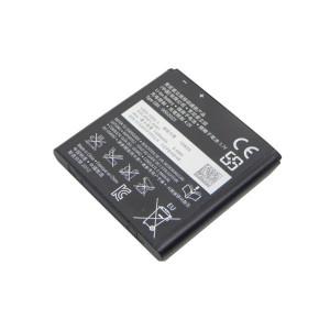 Pin Sony Ericsson BA700 - 1500mAh (Xperia Neo/ MT15i/ Xperia Pro/ MT16i/ Xperia Ray/ ST18i)
