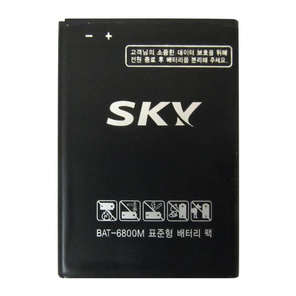 Pin Sky A770 A770K (BAT-6800M) - 1620mAh Original Battery